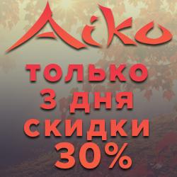 banner-narod-1