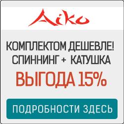 комплектом15%
