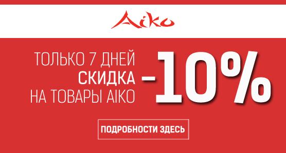 aiko_10%