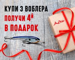 banner_250Х200 - 2