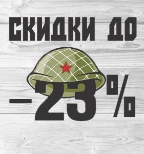 derevyannyy_fon_svetlyy_tekstura_50369_3840x2400
