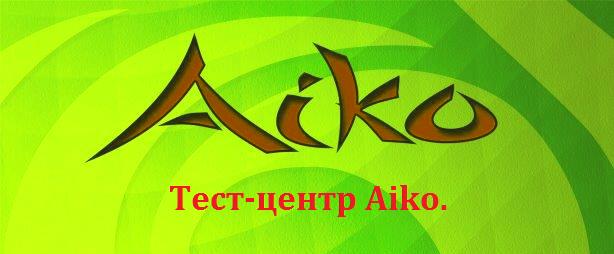 test_aiko